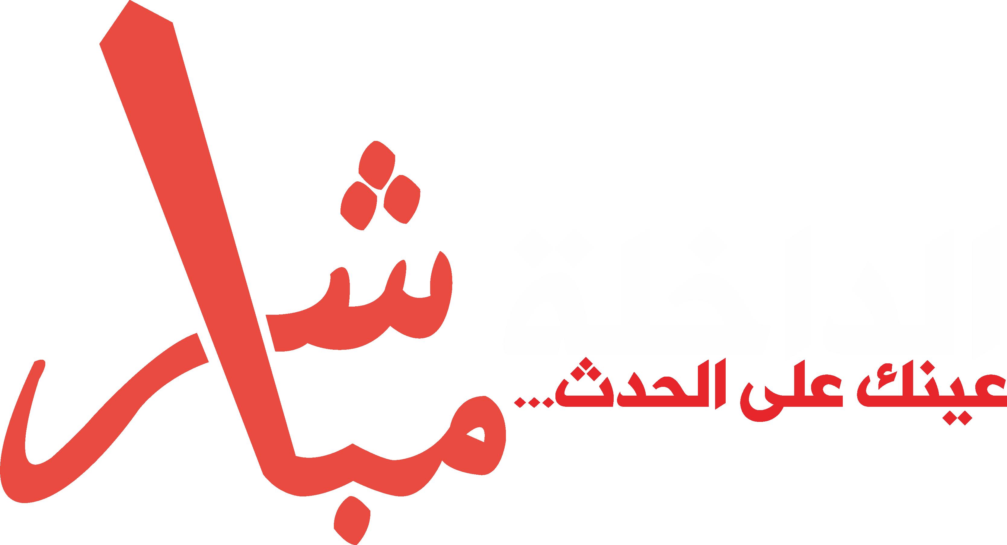 Dakhla Mobachir